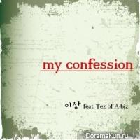E.sang – My Confession