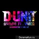 D-Unit - Survive