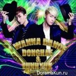 SUPER JUNIOR DONGHAE & EUNHYUK - I Wanna Dance