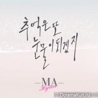 Ma.Hyun – Memory