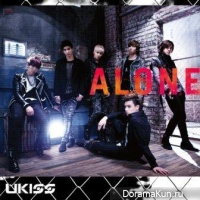 U-KISS - Alone