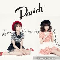 Davichi – Mystic Ballad Part.1
