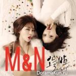 M&N (Miryo & Narsha) – Tonight