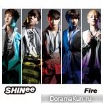 SHINee – Fire