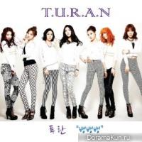 Turan – Shotgun