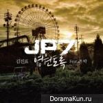 Kim Jin Pyo – Forever