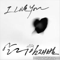 ALi – I Love You