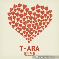 T-ara – T-ara Winter