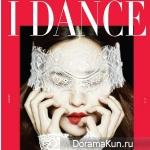 IVY – I Dance