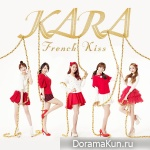 KARA – French Kiss