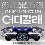C-LUV & Gary & Leessang & Crush – Where You Wanna Go