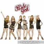 BBde Girl – First Mini Album