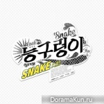 A-JAX – Snake