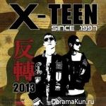 X-Teen – Reverse 2013