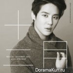 Kim Junsu – Musical December 2013