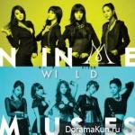 Nine Muses – Wild