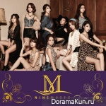 Nine Muses – Prima Donna Vol. 1