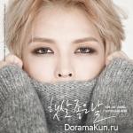 Kim Jae Joong – Sunny Day