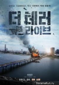 Террор жив / The Terror Live