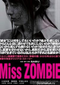 Мисс зомби / Miss Zombie