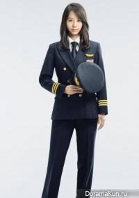 Мисс пилот / Miss Pilot