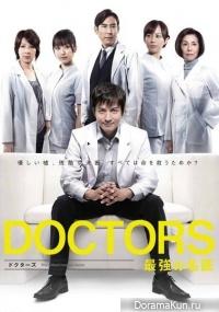 DOCTORS Saikyou no Meii