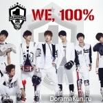 100% – WE, 100%