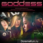 Goddess – A Farewell Party