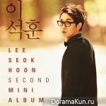 Lee Seok Hoon - Other He
