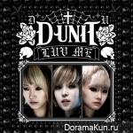 D-Unit – Luv Me
