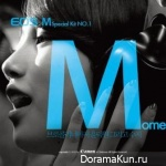 Suzy & Dukwon – Moment