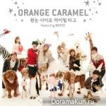 Orange Caramel, NU`EST – Ride High Heels Through The Snow