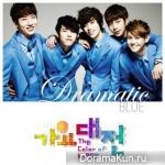 Jo Kwon, NieL, G.O, YangYo-Seop, Nam Woo-Hyeon - Gee, Beautiful