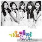 Kang Ji Young, Bora, Han Sun Hwa, Heo Ga Yoon, Lizzy - The Little Mermaid