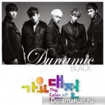 Jung Jin Woon, L.Joe, Lee Jun, Hoya, AJ - Yesterday