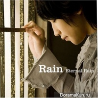 Bi Rain - Eternal Rain