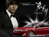 Lee Min Ho для Toyota Camry Ep 4