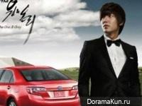 Lee Min Ho для Toyota Camry Ep 3