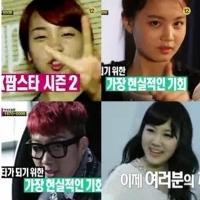 В тизере шоу 'K-поп Звезда. Сезон 2′ было показано, как изменились 4 финалиста 1 сезона за прошедшее время