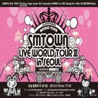 SMTOWN 3″ в Сеуле состоится 18 августа.