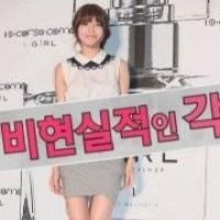 Длина ног СуЁн из SNSD - 107 см