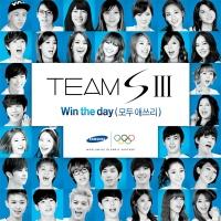 Team SIII представили видеоклип на песню в поддержку Олимпиады 2012, Win the Day
