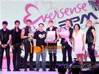 2PM для Eversense Ver 2