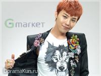 G-Dragon для Gmarket