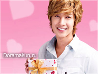 Kim Hyun Joong для AEON