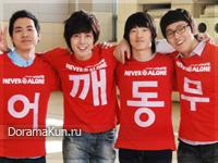 Kim Hyun Joong для Never Alone