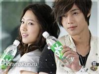 Kim Hyun Joong и Park Shin Hye для Coke