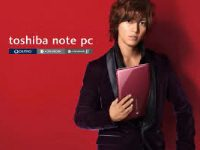 Yamashita Tomohisa (News) для Toshiba notebook Ver 3