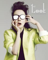 Im Soo Jung для First Look Vol. 21