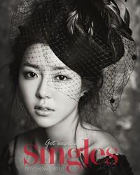 Park Han Byul для Singles July 2012